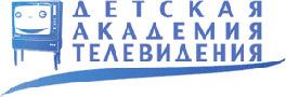 Детская Академия Телевидения Останкино