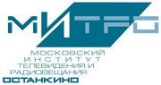 "Московский Институт Телевидения и Радиовещания Останкино<br /> ""МИТРО"""