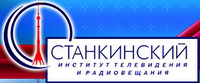 Останкинский институт телевидения и радиовещания (ОИТиР)