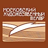 Школа студия мхат горького - a53