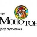 образовательного центра монотон